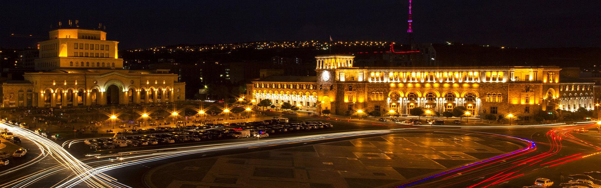 Yerevan City Tour